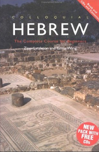 Colloquial Hebrew, copy-edited by Eldo Barkhuizen